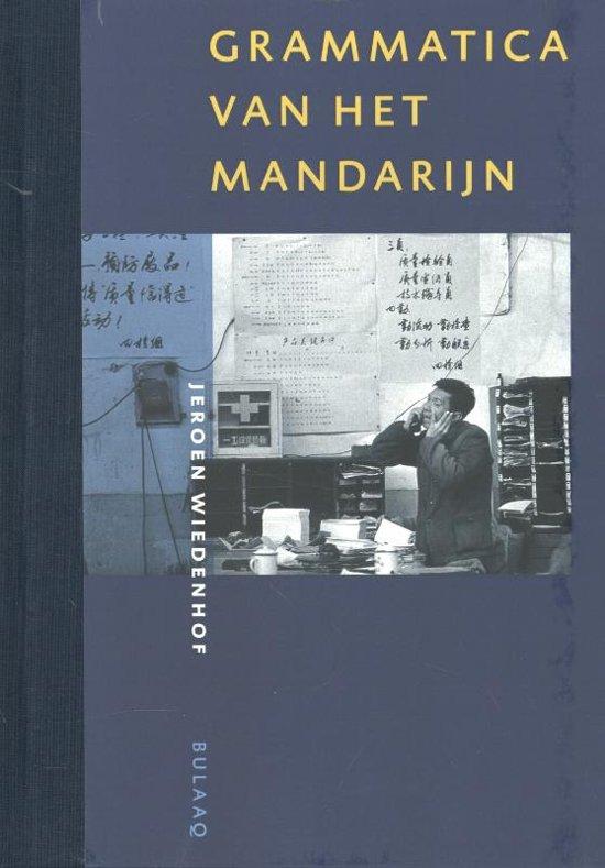 Grammatica van het Mandarijn