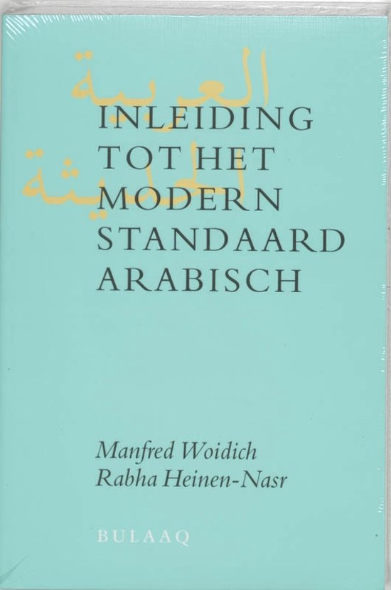 Inleiding tot het modern standaard Arabisch