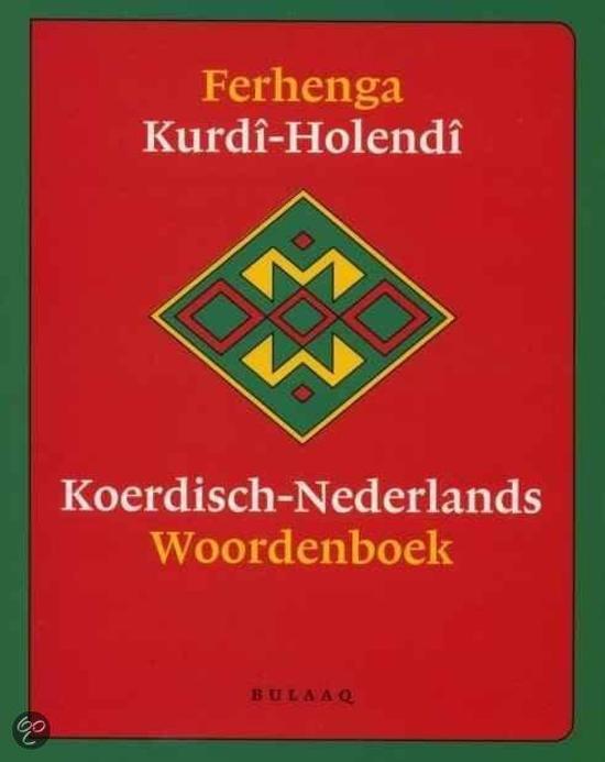 Koerdisch-Nederlands woordenboek